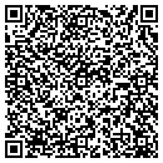 QR-код с контактной информацией организации Другая Bula