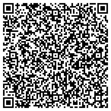 QR-код с контактной информацией организации ТОО «KazVoip»