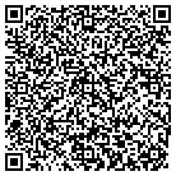 """QR-код с контактной информацией организации Общество с ограниченной ответственностью ТОО """"Телби.KZ"""""""