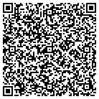 QR-код с контактной информацией организации ИП Ахметжанова