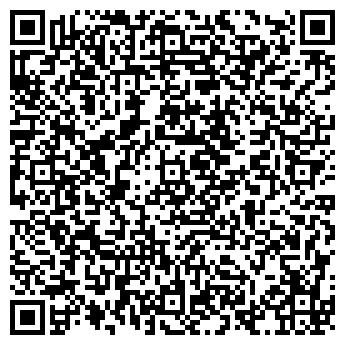 """QR-код с контактной информацией организации ТОВ """"Ланекс"""""""
