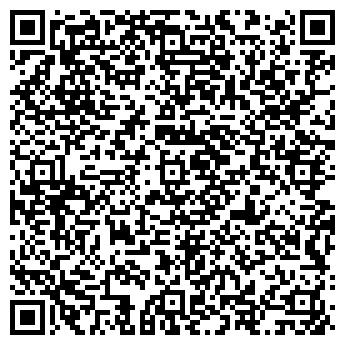 QR-код с контактной информацией организации vi-equipment