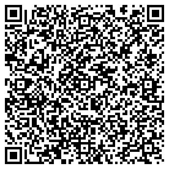 """QR-код с контактной информацией организации Тоо """"Gofra Standart"""""""