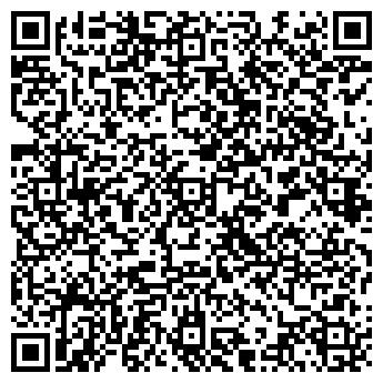 QR-код с контактной информацией организации Другая всё для всех