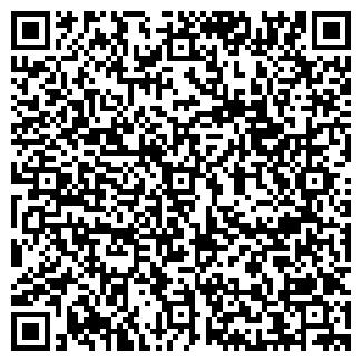 QR-код с контактной информацией организации Smag Company