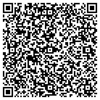 """QR-код с контактной информацией организации ТОО """"XJ Company"""""""