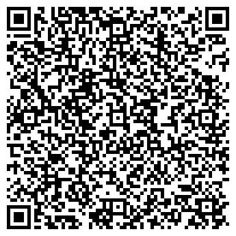 """QR-код с контактной информацией организации Общество с ограниченной ответственностью ТОО """"Reditus"""""""