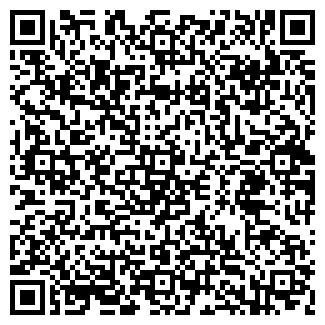 QR-код с контактной информацией организации Spin