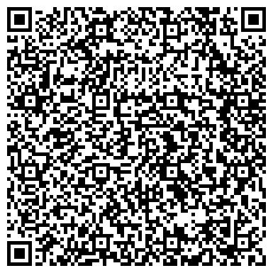 """QR-код с контактной информацией организации Частное предприятие ТОО """"ТИ Си Компани"""""""