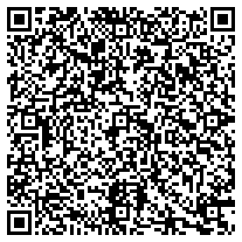 """QR-код с контактной информацией организации ТОО """"iSOFT"""""""