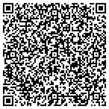 """QR-код с контактной информацией организации Интернет-магазин """"DIMOL"""""""