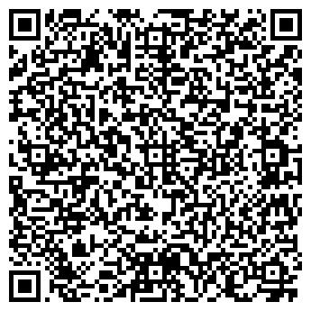 """QR-код с контактной информацией организации ООО""""Не проходите мимо"""""""