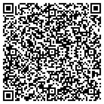 QR-код с контактной информацией организации ИП Рации Алматы
