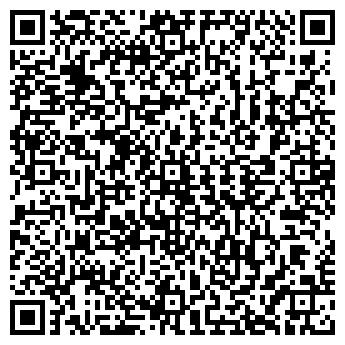 """QR-код с контактной информацией организации ООО """"БАССНАБ"""""""