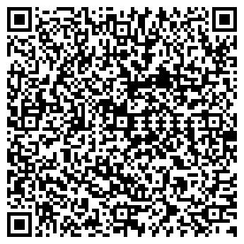 QR-код с контактной информацией организации Субъект предпринимательской деятельности ИП Сорока А. Л.