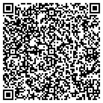 QR-код с контактной информацией организации НОТАРИУС БЕЛОВА Н.А.