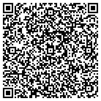 """QR-код с контактной информацией организации ООО """"ПРИМУЛА-ПЛЮС"""""""