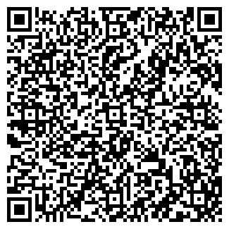 QR-код с контактной информацией организации Пролески