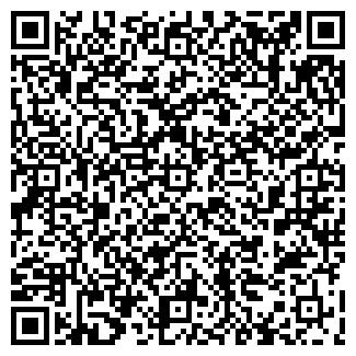 """QR-код с контактной информацией организации ООО """"СБ Тех"""""""