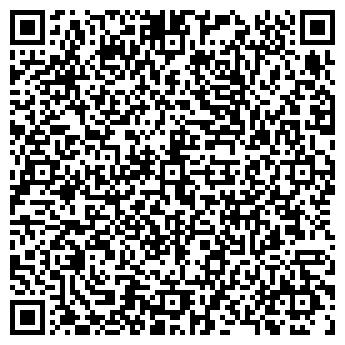 QR-код с контактной информацией организации ТОО ЭЛБИ