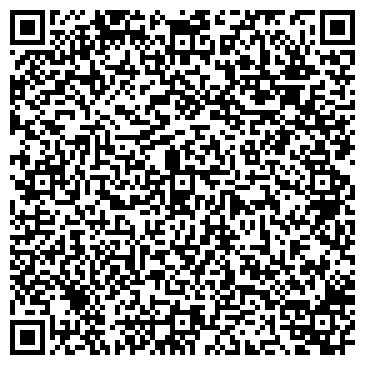 """QR-код с контактной информацией организации ТОО """"Нова-Восток"""""""