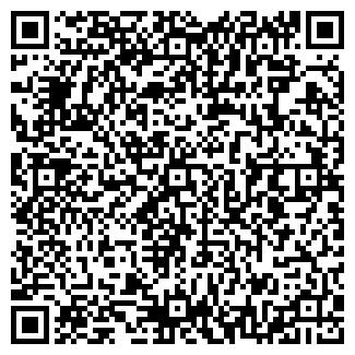 """QR-код с контактной информацией организации TOO """"AVC"""""""
