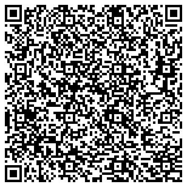 """QR-код с контактной информацией организации ТОО """"Skiff company Ltd."""""""