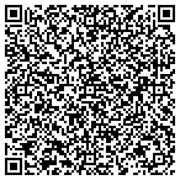 QR-код с контактной информацией организации ТОО «Auxilium group»