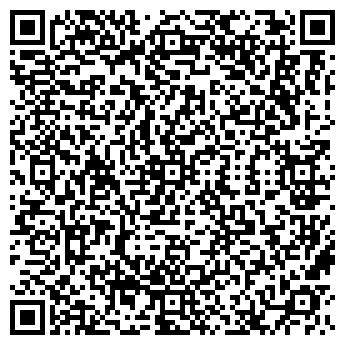QR-код с контактной информацией организации ТОО «SAINT GRAL»