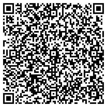"""QR-код с контактной информацией организации ТОО """"РадМир Астана"""""""