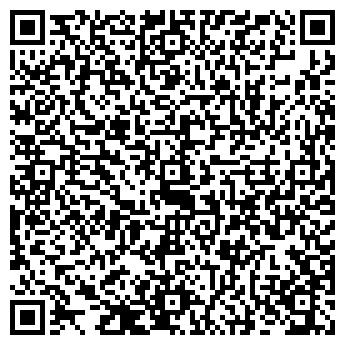 QR-код с контактной информацией организации Субъект предпринимательской деятельности ТОО ГЕОСКАН