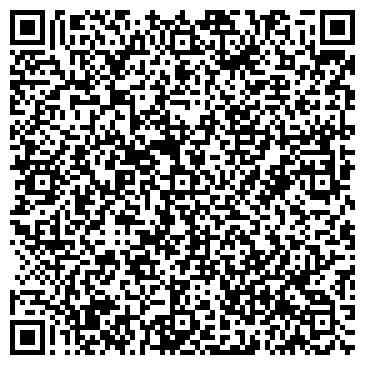 QR-код с контактной информацией организации НОТАРИУС ВИЛЬДЕЕВА Т.В.