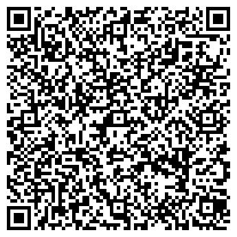 QR-код с контактной информацией организации Бассейны INTEX