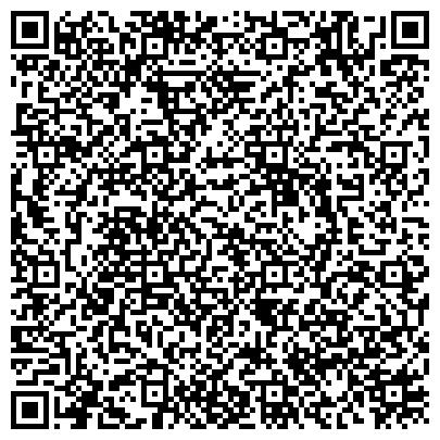 QR-код с контактной информацией организации Общество с ограниченной ответственностью ТOO «БАЛХАШ» — реализация химической продукции