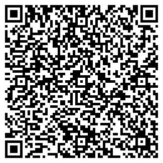 """QR-код с контактной информацией организации ТОО """"GST WK"""""""