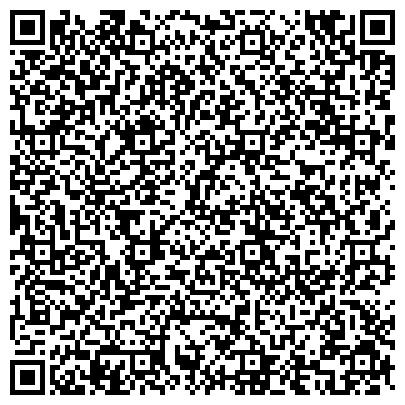 """QR-код с контактной информацией организации Частное предприятие """"Babyk.kz"""" бассейны, батуты, детские товары"""