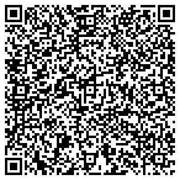 """QR-код с контактной информацией организации Публичное акционерное общество ТОО """"КАЗТАРА"""""""