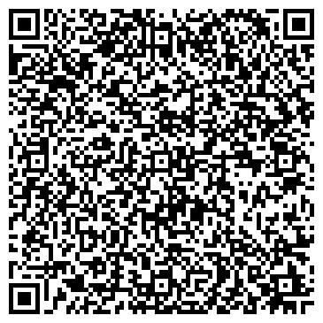"""QR-код с контактной информацией организации Интернет-магазин """"Цена-качество"""""""