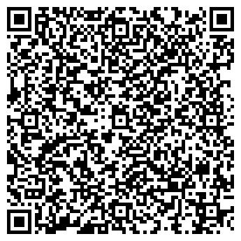 QR-код с контактной информацией организации ИП «Алма plus»