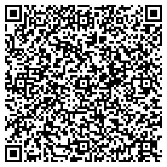 """QR-код с контактной информацией организации Общество с ограниченной ответственностью ТОО """"Металстрой & К"""""""
