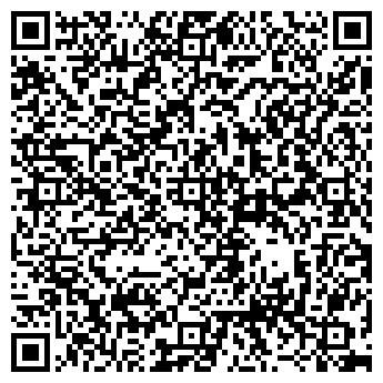 QR-код с контактной информацией организации HappyKids