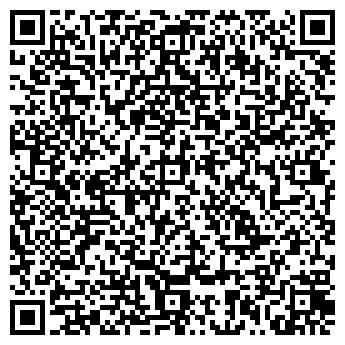 QR-код с контактной информацией организации ДИАМИР МАГАЗИН