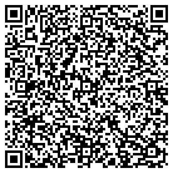 QR-код с контактной информацией организации Общество с ограниченной ответственностью ТОО M Э Р International
