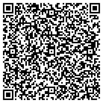 QR-код с контактной информацией организации Товары для детей «Babyshop»