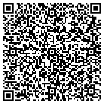 QR-код с контактной информацией организации НОТАРИУС КАРИМОВА И.Х.
