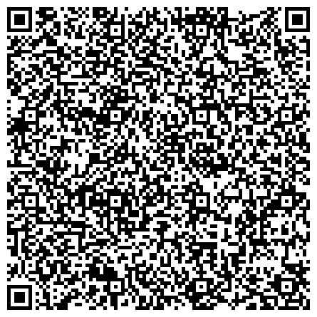 QR-код с контактной информацией организации ООО «ФИРМА «ТАРОС