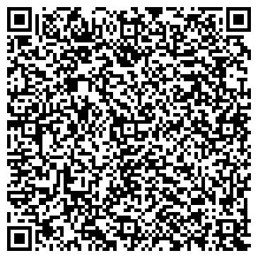 QR-код с контактной информацией организации Интернет-магазин «best-intex.com.ua», Частное предприятие