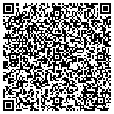 QR-код с контактной информацией организации Общество с ограниченной ответственностью ООО «ЛАВЕРНА»