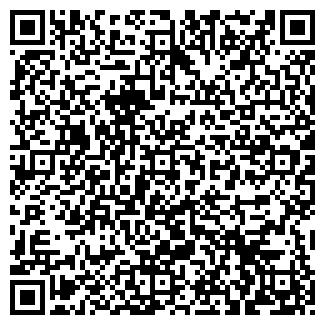 """QR-код с контактной информацией организации ООО """"FROG"""""""
