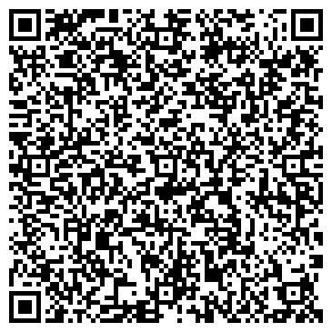 """QR-код с контактной информацией организации Субъект предпринимательской деятельности салон мебели """"Биомебель"""""""